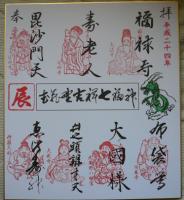 shikishi.png