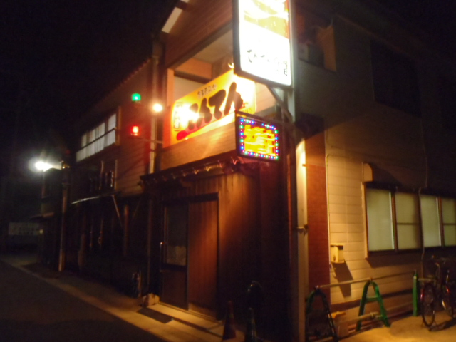 2013_0113_175742-P1137050.jpg