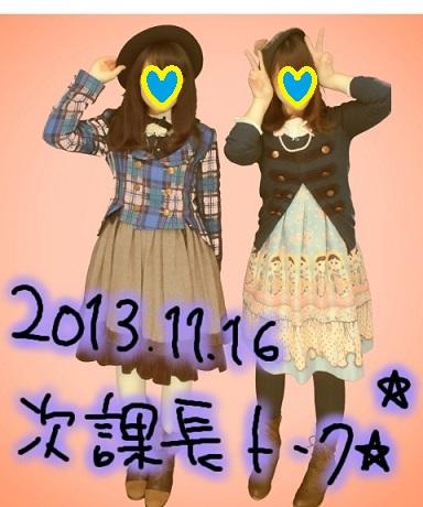 20131116code.jpg
