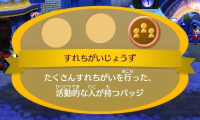 image_20130128194254.jpg