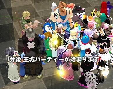 mabinogi_2010_07_10_007.jpg