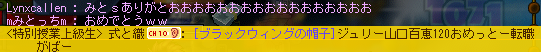 110206_05.png