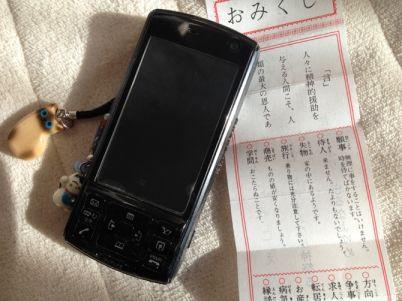 03_20120109095012.jpg