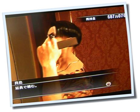 05_20111010113723.jpg