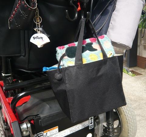 *車椅子の君の必需品*