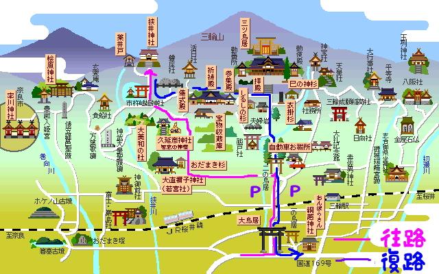 20101023大神神社境内マップ