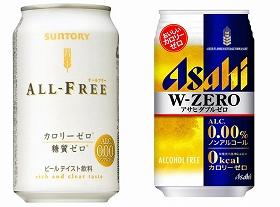 20101107焼肉パーティ ノンアルコールビール