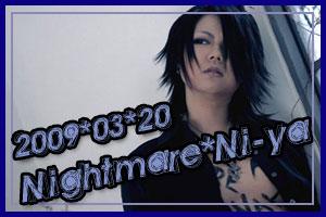 20090320.jpg