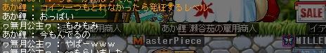 2013y02m07d_091508301.jpg