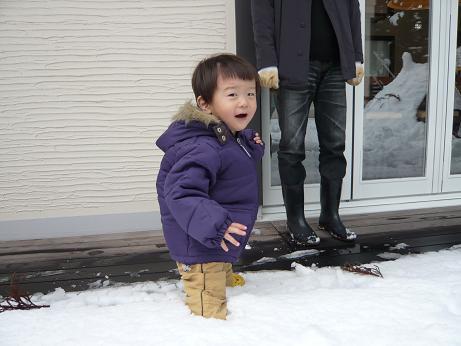 yukiasobi