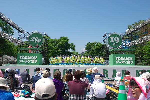 b20100615c.jpg