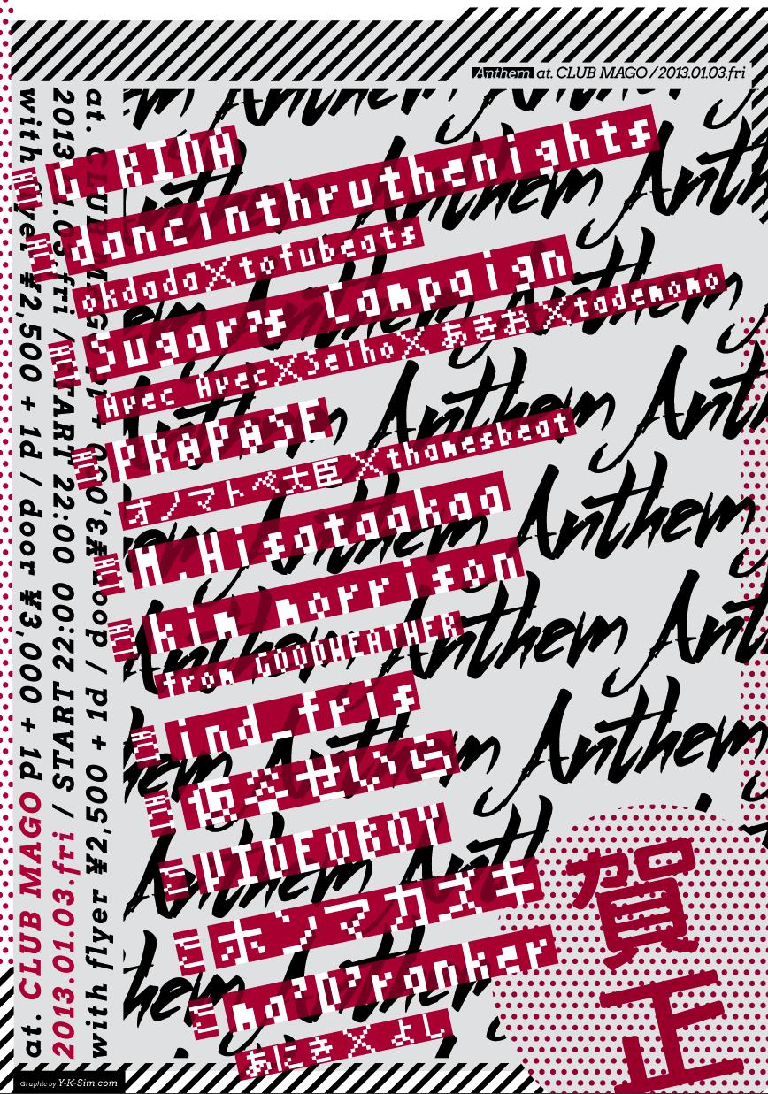 anthem201401-1-01.png