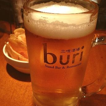 Buri20130205 (1)
