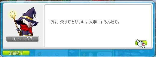 うさみみ⑤
