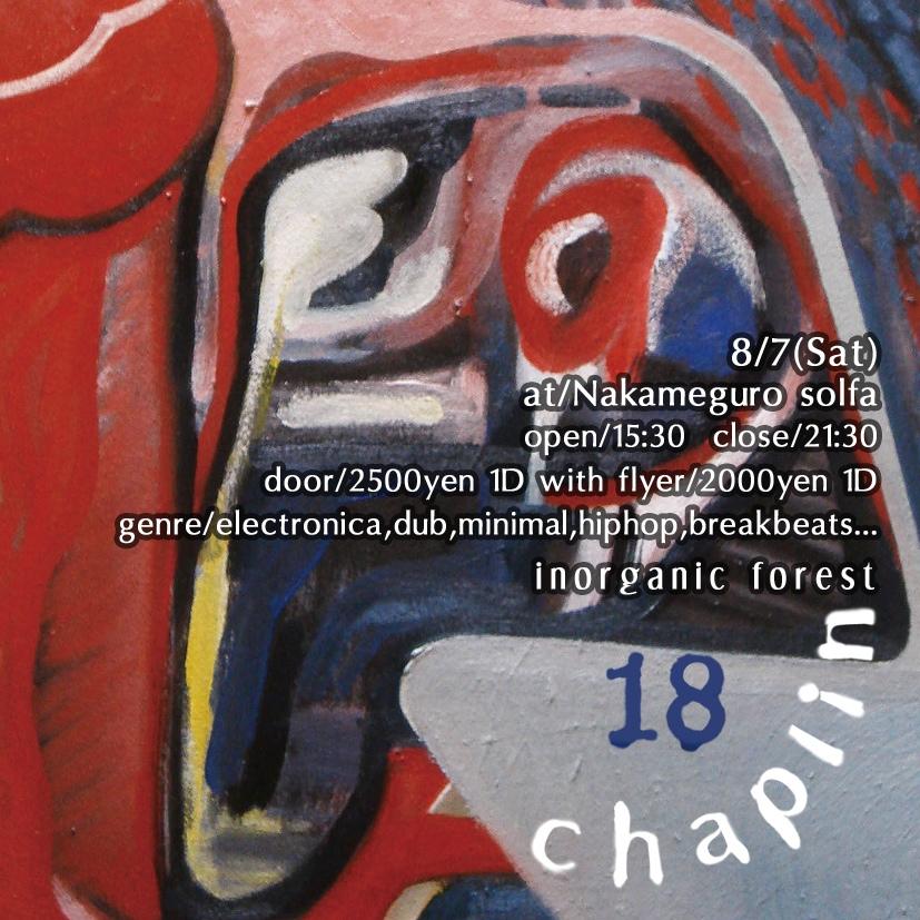 chaplin20100807-2.jpg