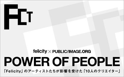 fct_banner01.jpg
