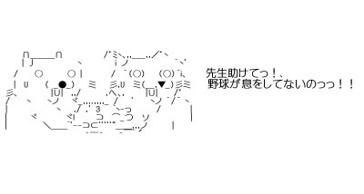 yakishibou