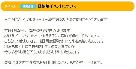 20101129.png