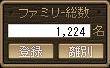 20101219.png