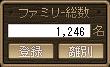 20101219 (3)
