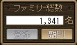 20110117 (1)
