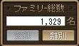 20110117 (3)