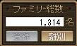 20110117 (4)
