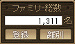 20110117 (5)