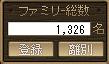 20110117 (6)