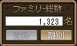 20110121 (1)