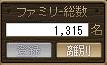 20110123 (2)