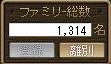 20110124 (1)