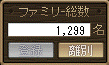 20110128.png