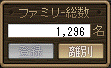 20110127 (5)