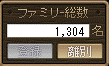 20101129 (2)