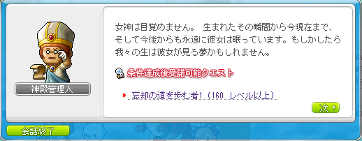20110130 (4)