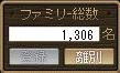 20110130 (5)
