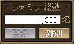 20100204 (2)
