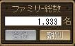 20110205 (5)