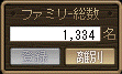 20110206 (3)