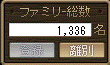 20110207 (7)