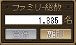 20110209.png