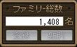 20110211 (3)