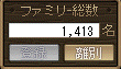 20110213 (1)
