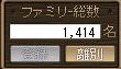 20110214 (2)