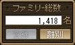 20110217 (1)