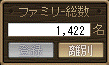 20110219.png