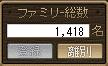 20110218 (1)