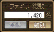 20110220.png