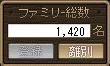 20110220 (2)